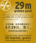 29m greba